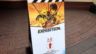 漫画家志望やファン必見、USJでジャンプの原画展!『ジャンプエキシビジョン』