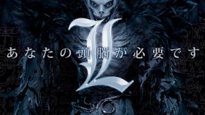 『デスノート』に30万円使ったファンがUSJ『DEATH NOTE』グッズをまとめて紹介!